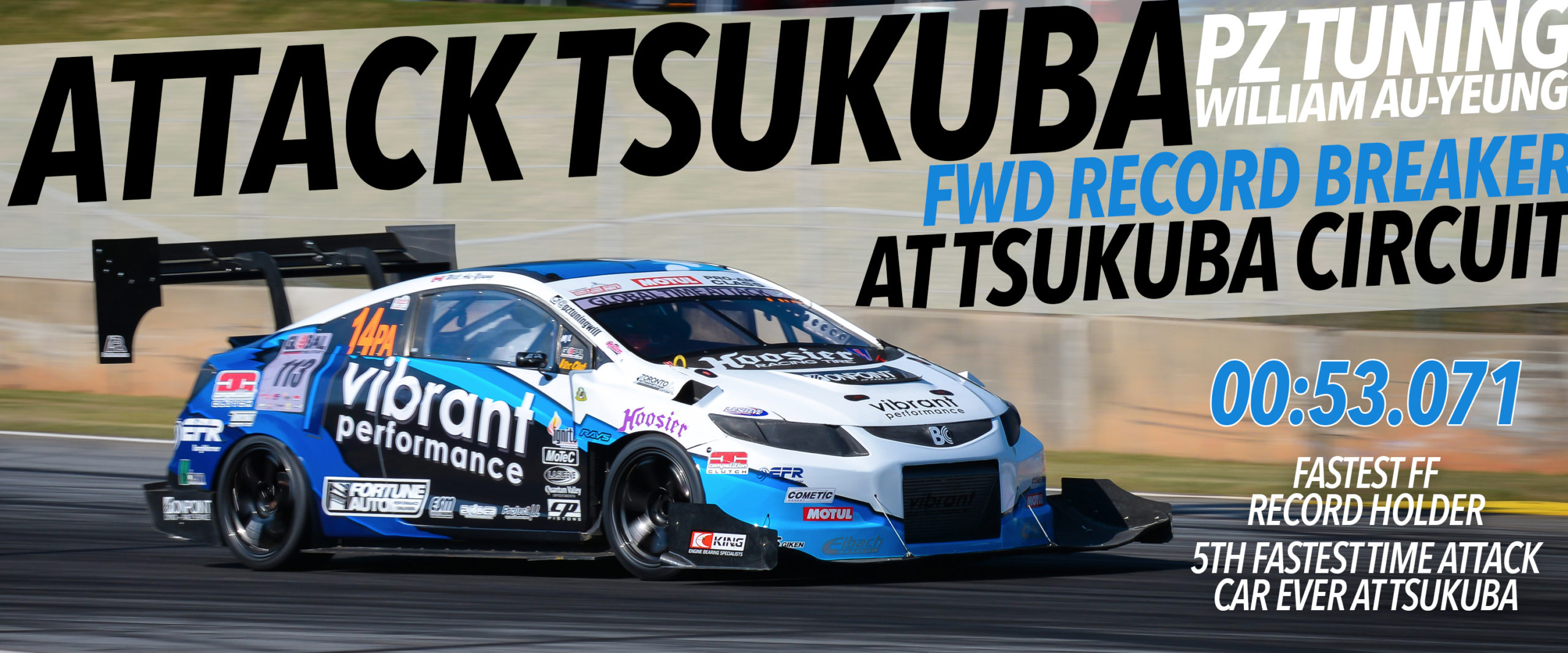 Performance coilovers by fortune auto setting the attack tsukuba fed record on attsukuba circuit